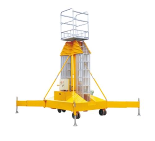 套筒油缸式高空作业平台